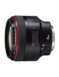 Used for Sale - Canon EF 85mm f/1.2L II - x8414