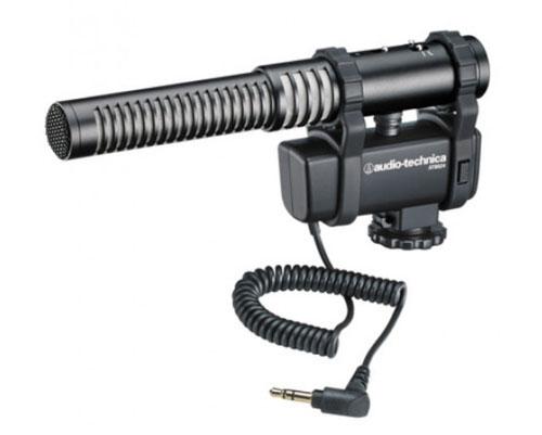 shotgun mic
